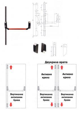 Комплект антипаник брава IDEA стандартна  вертикална, реверсивна.