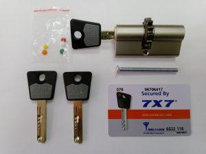 """Секретен патрон """"MUL-T-LOCK 7х7"""" 31/35мм. Никел. С 3 ключа и голямо зъбно колело."""
