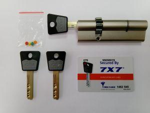 """Секретен патрон """"MUL-T-LOCK 7х7"""" 31/70мм. Никел.С 3 ключа и малко зъбно колело."""